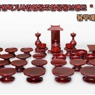 <금주특가>10세트한정 혼심 37p 제기세트(물푸레)