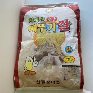 지리산황금메뚜기쌀20kg