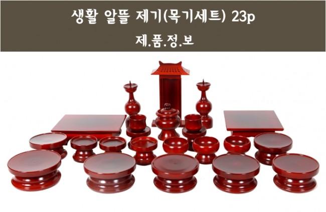상세_제품정보1.jpg